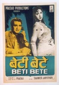 Beti Bete poster