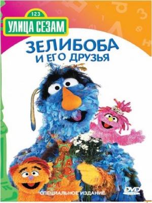 Sesame Street 401x535