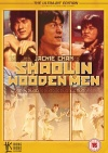 Shaolin Wooden Men Cover