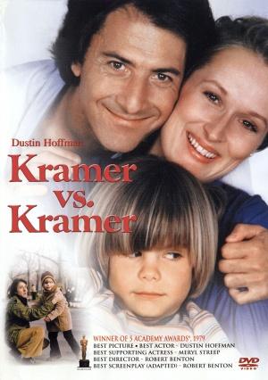 Kramer vs. Kramer 1530x2175