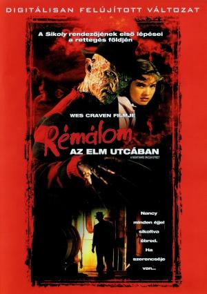 A Nightmare on Elm Street 1503x2134