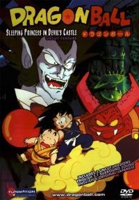 Dragon Ball: Sleeping Princess in Devil's Castle poster