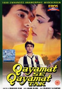 Qayamat Se Qayamat Tak poster