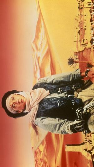 Mission Adler - Der starke Arm der Götter 1080x1920