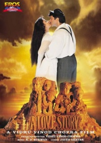 1942: A Love Story poster