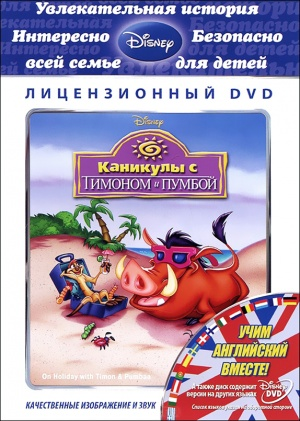 Timon & Pumbaa 574x805