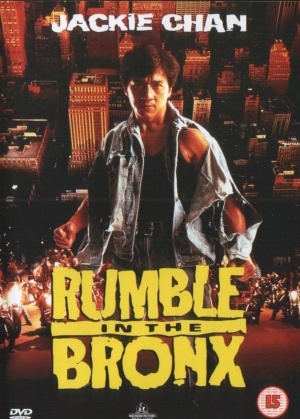 Rumble in the Bronx Cover