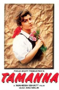 Tamanna poster
