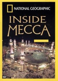 Inside Mecca poster