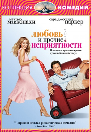Failure to Launch 350x504