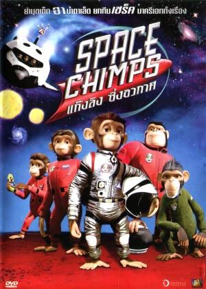 Space Chimps 857x1200
