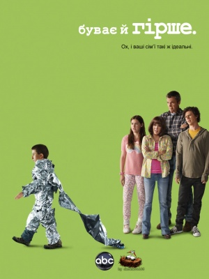 The Middle 800x1066