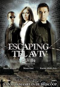 Welad el-Amm poster