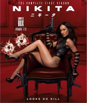 Nikita 1170x1381