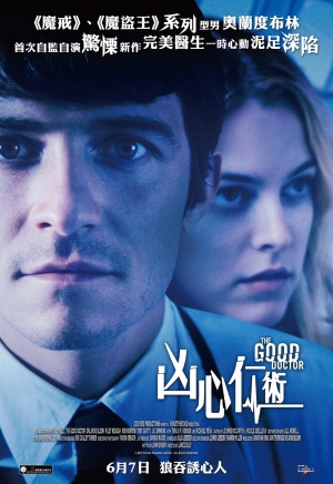 The Good Doctor 974x1417