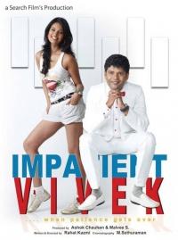 Impatient Vivek poster