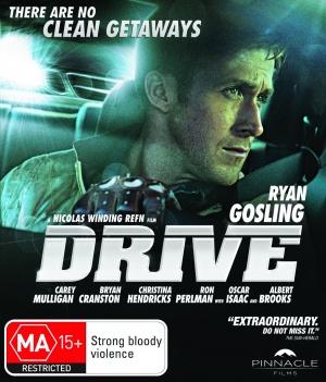 Drive 1467x1715