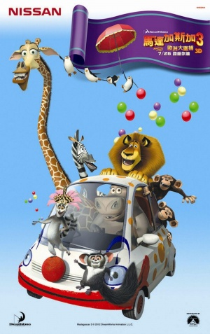 Madagascar 3: Europe's Most Wanted 1000x1590