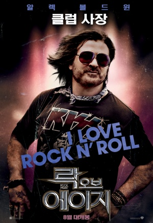 Rock of Ages 734x1070