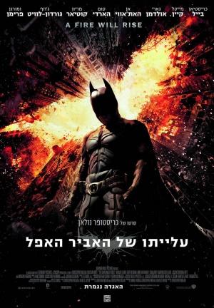 Batman: El caballero de la noche asciende 700x1008
