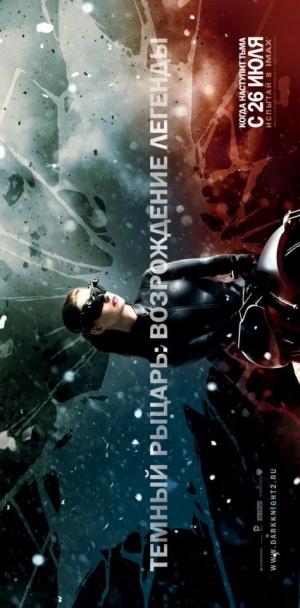Batman: El caballero de la noche asciende 474x960
