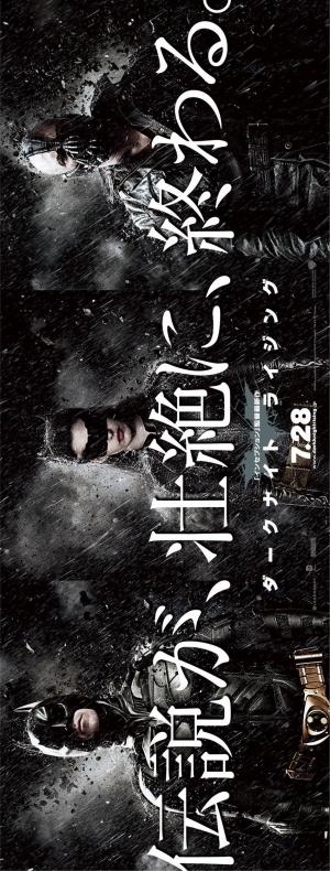 Batman: El caballero de la noche asciende 850x2238