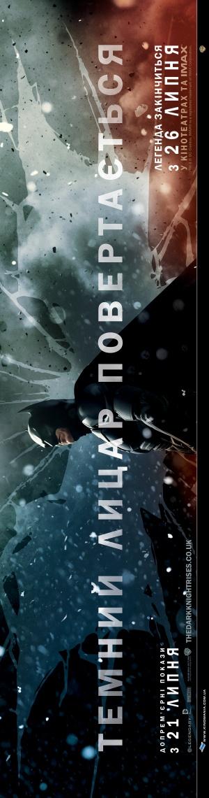 Batman: El caballero de la noche asciende 1315x5000