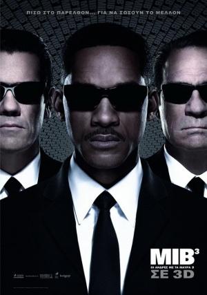 Men in Black 3 562x800