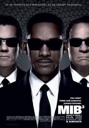 Men in Black 3 1134x1638