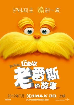 The Lorax 1701x2424