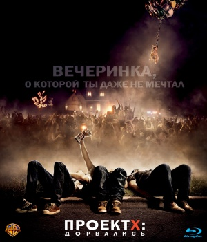 Project X 1498x1750