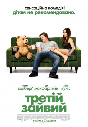 Ted 800x1148