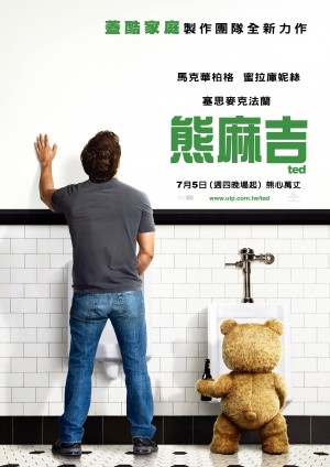 Ted 2480x3508