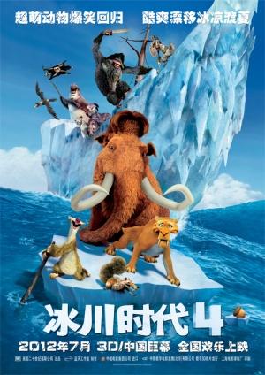 Ice Age 4 - Voll verschoben 500x707