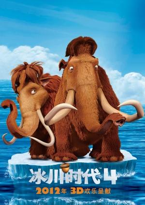 Ice Age 4 - Voll verschoben 3542x5000
