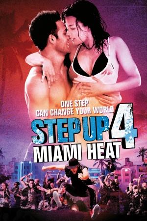 Step Up Revolution 3333x5000