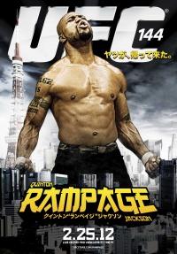 UFC Ultimate Insider poster