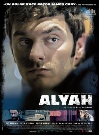 Alyah poster