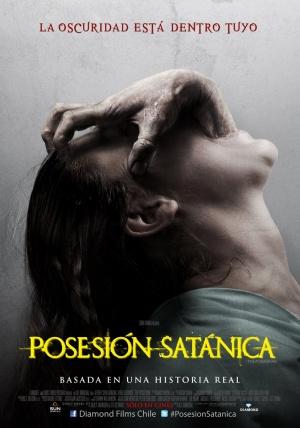 The Possession 827x1181