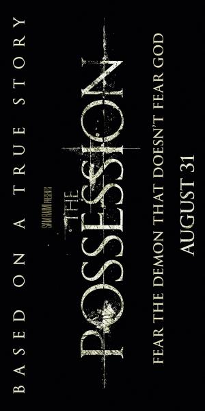 The Possession 2500x5000