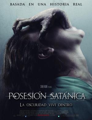 The Possession 1020x1320