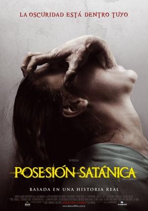 The Possession 1240x1772