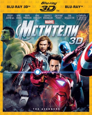 The Avengers 774x968