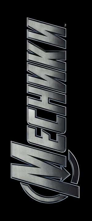 The Avengers 1000x2400