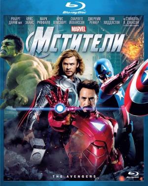 The Avengers 774x970