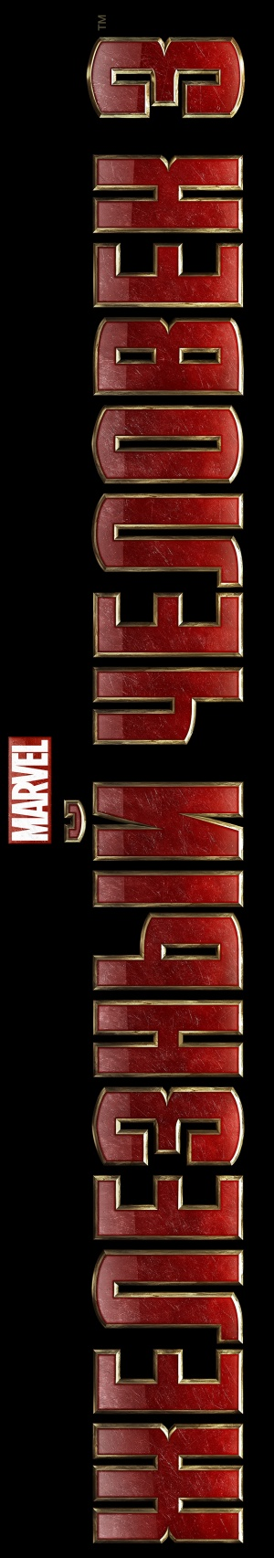 Iron Man Three 880x5000