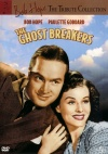 The Ghost Breakers Cover