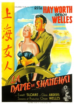 The Lady from Shanghai 1460x2035