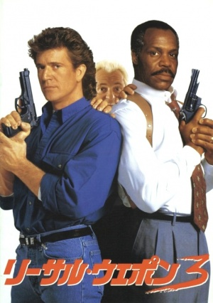 Lethal Weapon 3 549x779