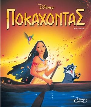 Pocahontas 1436x1696